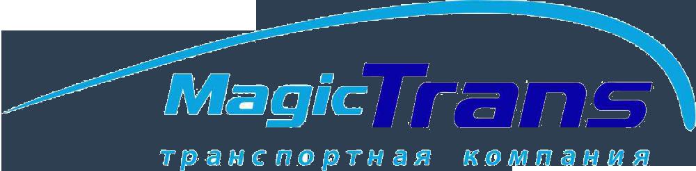 Маджик транс екатеринбург