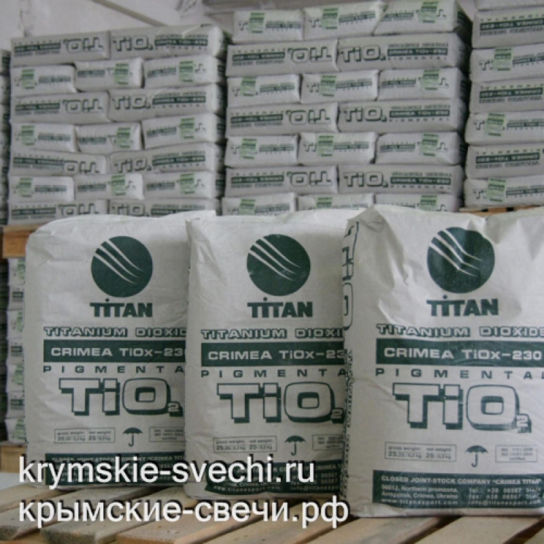 Диоксид титана Crimea TIOx-230. Пигмент белый для окраски различных материалов.