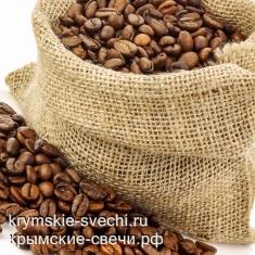 "Ароматизатор (отдушка) ""Кофе арабика""."
